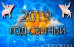 Лунный календарь 2019, январь