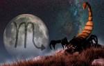 Гороскоп, Луна в знаке Скорпион