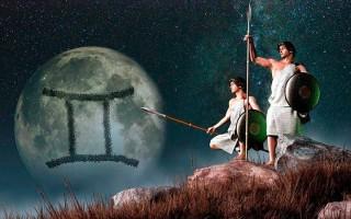 Гороскоп, Луна в знаке Близнецы