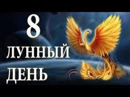 simvol-ptica-feniks