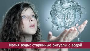 Voda i zhelaniya