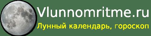 https://vlunnomritme.ru