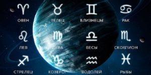 lunnyj-kalendar-goroskop-mart-2021