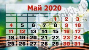 kalendar-maj-2020