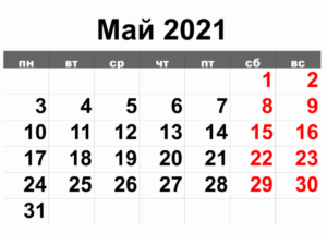 kalendar-maj-2021