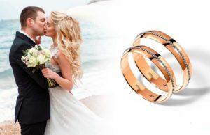 10-lunnyj-den-blagopriyatnyj-dlya-svadby